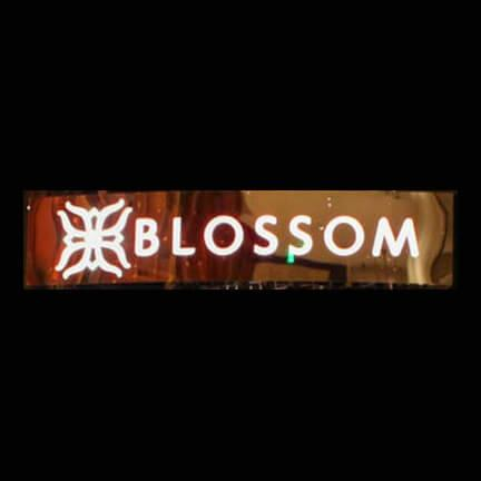 Blossom | Aria Resort & Casino
